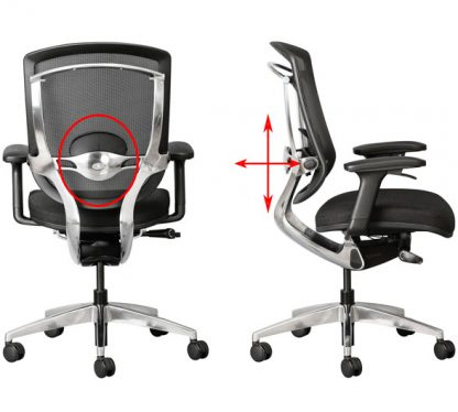 adjusting the lumbar support on an office chair